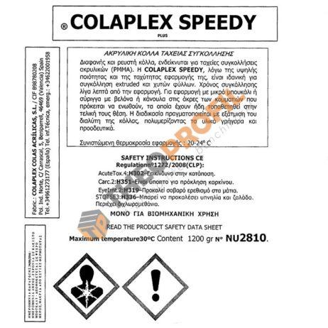 Κόλλα ακρυλικών φύλλων COLAPLEX SPEEDY